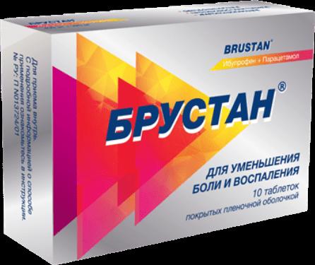 Брустан